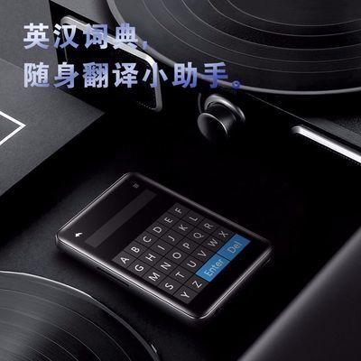 歌睿达MP3随身听学生全面屏蓝牙版MP4音乐播放器mp5便携式帮下载