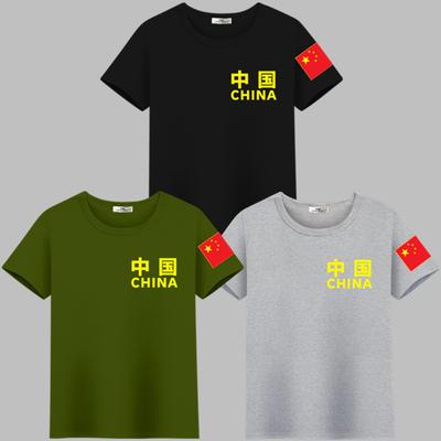【1/2】军迷短袖t恤男中国国旗中年男短袖宽松爱国大码男半袖t恤