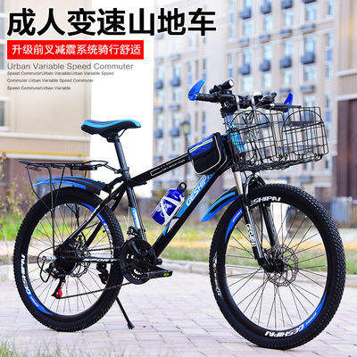 2020新款山地车自行车双碟刹减震变速单车20/22/24寸男女学生成人