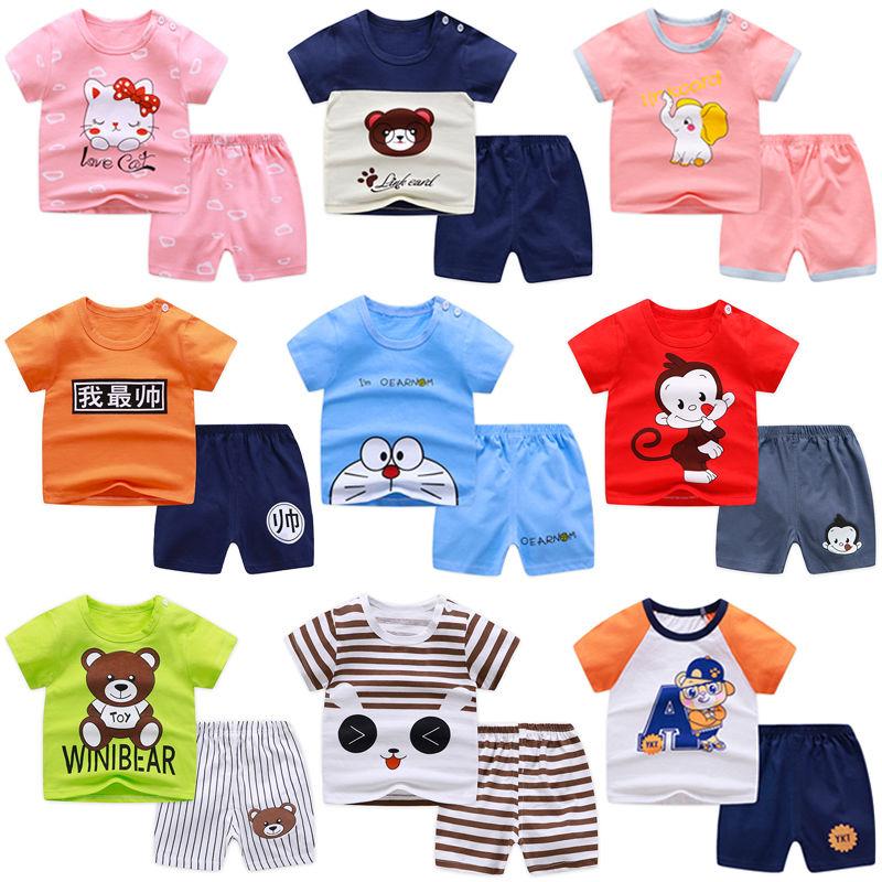 儿童短袖套装纯棉宝宝T恤0-7岁男童夏季童装女童短裤婴儿衣服夏装