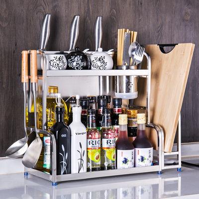 【两层款】304不锈钢厨房调料置物架刀架调味盒收纳厨具收纳用品