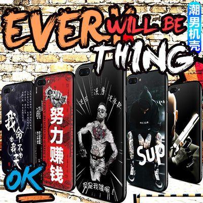 oppoa5手机壳男款oppo A5手机套硅胶软壳防摔保护套女潮磨砂全包