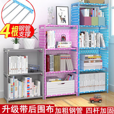 简易书柜落地折叠置物架儿童书柜学生书架多层组合加固储物收纳柜