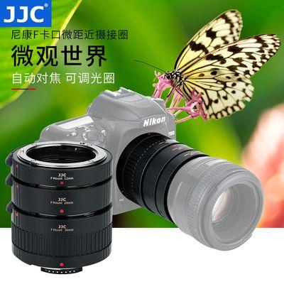 JJC 适用尼康单反相机微距转接环近摄接圈D7200 D7500 D5600 D810