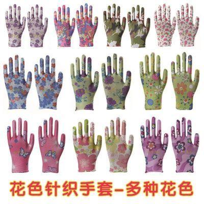 12双印花不涂胶花色针织尼龙薄款手套女款干活工作家务手套包邮