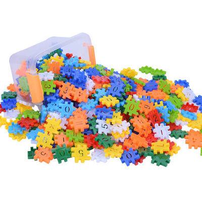 加厚方块积木女孩男孩儿童玩具益智拼插数字创意拼装积木收纳盒装