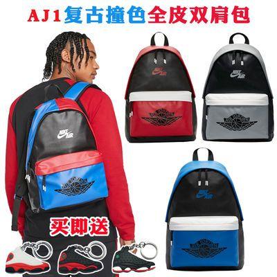 新款AJ1复古全皮书包女学生韩版双肩包男大高中学生潮牌电脑背包