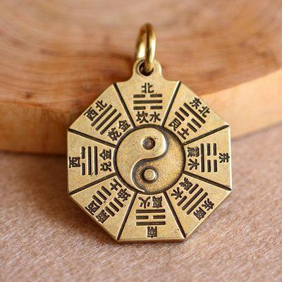 复古黄铜钥匙扣纯铜手工太极八卦牌小挂件吊坠辟邪保平安随身携带