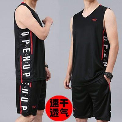 篮球服套装男夏季速干球衣学生比赛队服定制大码运动健身跑步服男