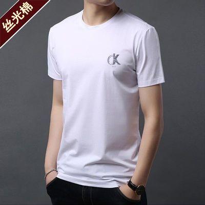 丝光棉 男士短袖T恤休闲百搭修身潮流半袖体恤衫夏季冰丝大码男装