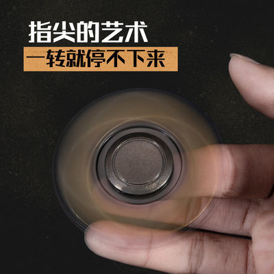 2020新款特卖【亏本多个装】指尖陀螺成人手指玩具手转解压减压神