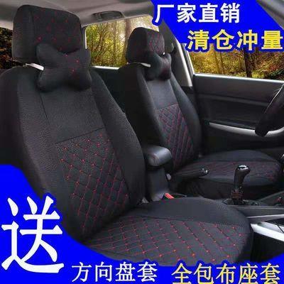 五菱宏光S荣光V长安欧诺7座汽车座套专用四季全包亚麻布艺坐垫套