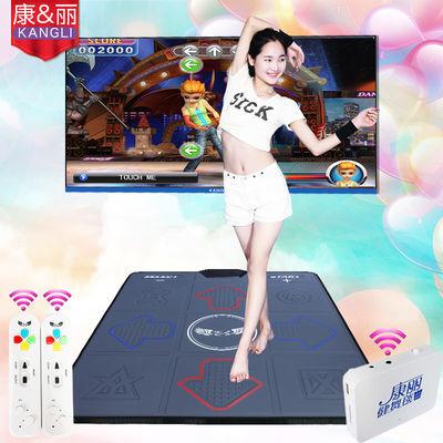 康丽单人PU跑步无线跳舞毯防冻电视接口跳舞机家用体感手舞足蹈