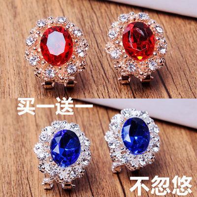 耳钉韩版可爱耳钉女学生霸气仿红蓝宝石水晶耳饰品防过敏个性耳扣