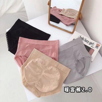 莫代尔纯棉蜂巢暖宫裤2.0无缝提臀透气中腰女士三角裤暖宫盒装