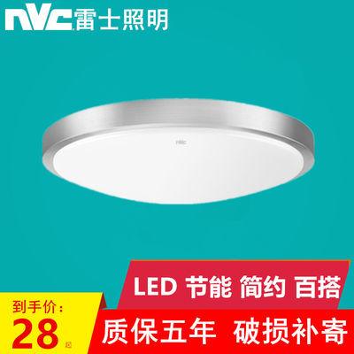雷士照明led吸顶灯圆形客厅厨房阳台房间卧室灯过道走廊餐厅灯具