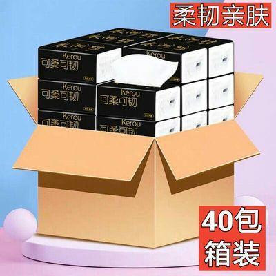 40包原木抽纸餐巾纸批发纸巾整箱家庭装卫生纸家用实惠面巾纸