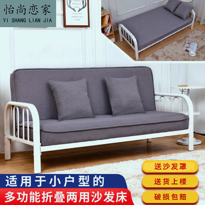布艺沙发床多功能两用可折叠中小户型出租房单人宿舍多人客厅沙发