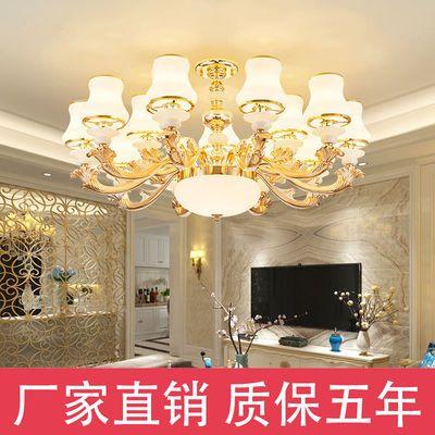 客厅灯欧式吊灯客厅灯具套餐简约现代餐厅吊灯卧室吸顶灯LED灯饰