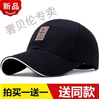 新品休闲帽子夏天男女速干运动帽户外棒球帽休闲鸭舌帽子薄遮阳帽