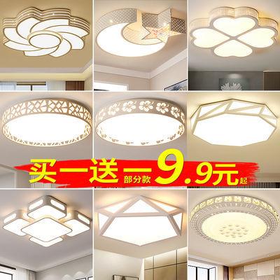 LED吸顶灯圆形卧室灯简约现代 温馨房间次卧书房餐厅灯儿童房灯具