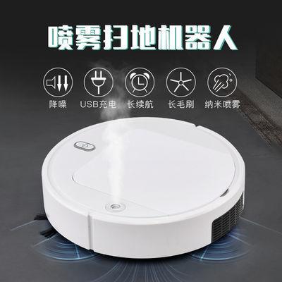 【紫外线杀菌】全自动喷雾扫地机器人家用扫吸拖一体机智能吸尘器
