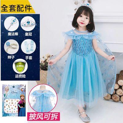 儿童节女童服饰冰雪奇缘公主裙艾莎连衣裙子蓬蓬裙演出服表演服夏