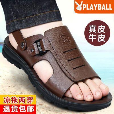 夏季新款真皮男士凉鞋防滑耐磨沙滩鞋真皮凉鞋男休闲凉拖鞋男