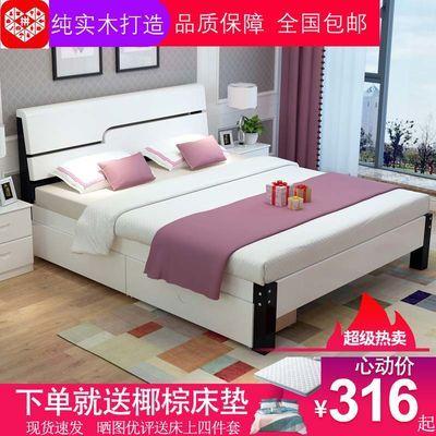 爆款实木床双人床现代简约出租房床欧式单人床经济型主卧婚床大床