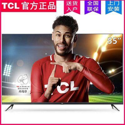 TCL电视机32-65寸超薄网络智能免遥控语音4K超清液晶平板55寸55V6
