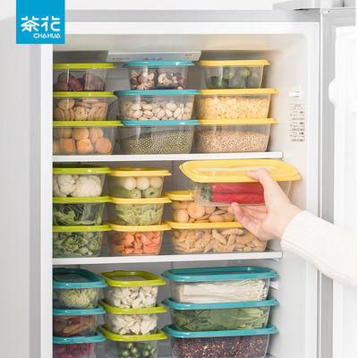 75003/茶花带盖冰箱收纳盒长方形食品冷冻盒厨房收纳保鲜塑料储物盒