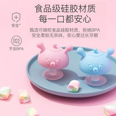 69506/磨牙棒婴儿玩具蘑菇牙胶防吃手神器宝宝安抚牙胶可咬软硅胶可水煮