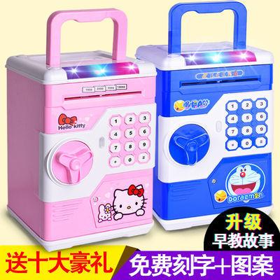 儿童存钱罐密码盒卡通储钱储蓄罐音乐自动卷钱ATM机玩具生日礼物