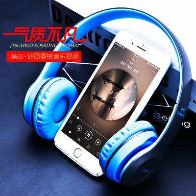 新款新品无线头戴式蓝牙耳机游戏电脑手机通用重低音可通话可插卡