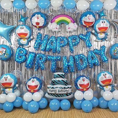 宝宝生日哆啦A梦叮当猫气球套餐装饰用品儿童机器猫主题场景布置