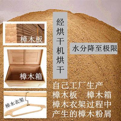 天然纯樟脑丸樟木粉衣柜防霉防虫防潮防蛀芳香去味木地板专用家用