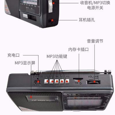 新款美年德1701全波段中波短波王插卡音响播放器充电便携半导体收
