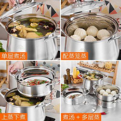 新款汤锅加厚304不锈钢锅大容量复底煮面锅煲粥锅炖锅通用特高汤