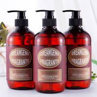 【领券抢购】天然植物萃取控油去屑止痒洗发水沐浴露套装持久留香