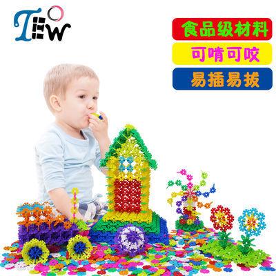 【亏本1000件 50/1000】雪花片积木大号加厚儿童宝宝拼图拼插玩具