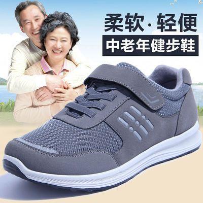中老年人男士健步鞋老北京布鞋男休闲爸爸鞋子春季新款中年运动鞋