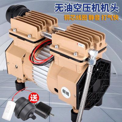 飞豹无油静音空压机机头气泵电机机头配件220v380v两相三相