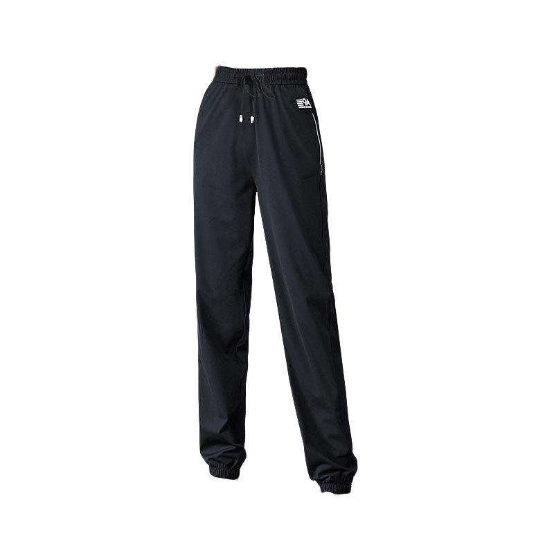 热卖新款冰丝速干裤女休闲运动裤2021夏季新款束脚长裤宽松垂感加