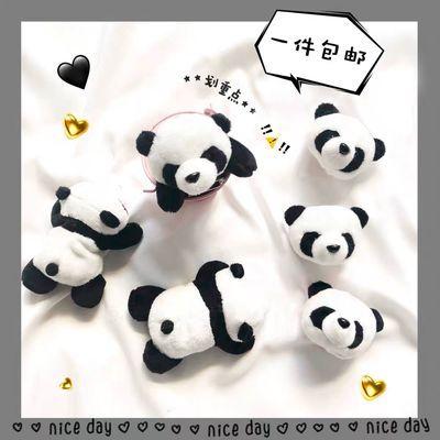 日韩布制卡通可爱ins风小熊猫发圈女学生全身趴趴熊公仔熊猫胸针