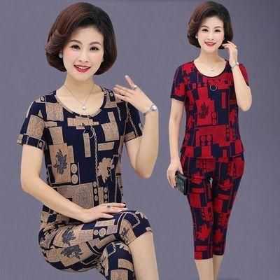 中年女妈妈装两件套套装40-60-70岁女套装妇女大码中老年女装夏装