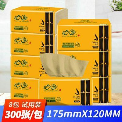 竹浆本色抽纸24包整箱家庭装抽取式餐巾纸母婴儿纸巾卫生纸