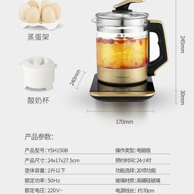 新款荣事达养生壶全自动加厚玻璃多功能正品电煮茶壶中药壶YSH187