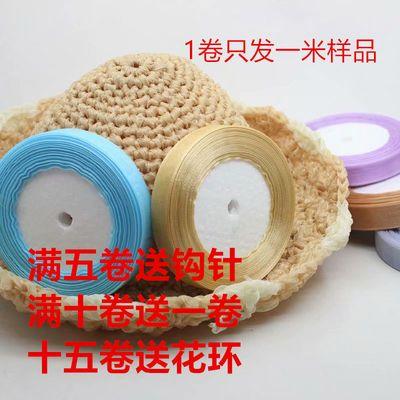 夏季丝带线透气雪纺纱带编织帽子毛线DIY夏凉帽子线钩针线特价