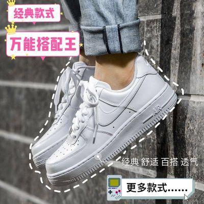 AF1空军一号男鞋高帮运动鞋休闲板鞋低帮女鞋学生情侣鞋小白鞋
