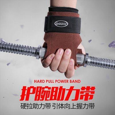 运动护腕举重手套牛皮防滑助力带健身引体向上男女硬拉护掌防老茧